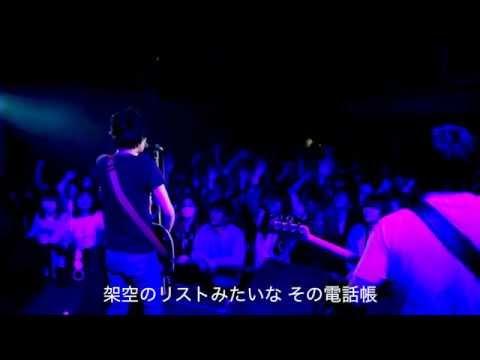 QOOLAND / ドグラマグラ  MUSIC VIDEO