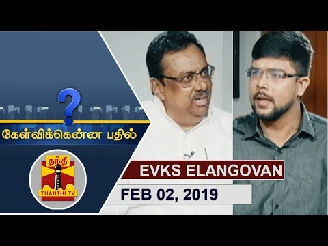 (02/02/2019) Kelvikenna Bathil | Exclusive Interview with Former TNCC Chief EVKS Elangovan