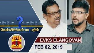 Kelvikenna Bathil 02-02-2019 Exclusive Interview with Former TNCC Chief EVKS Elangovan