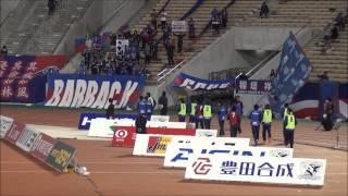 2014 Jリーグ ヤマザキナビスコカップ 予選グループB 名古屋グランパ...