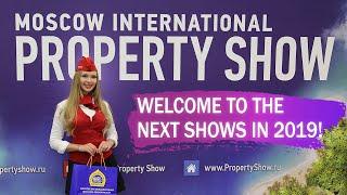 property Show  как прошла крупнейшая в Москве выставка зарубежной недвижимости