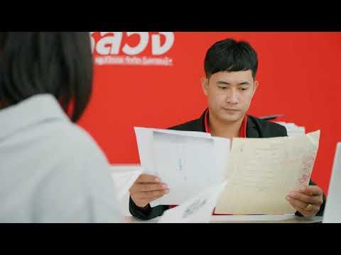 Nakhonluang Capital Public Company Limited Presentation