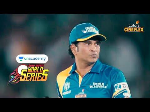 Unacademy RSWS Cricket FINAL : India Legends Vs Sri Lanka Legends | Full Match Highlights | #RSWS