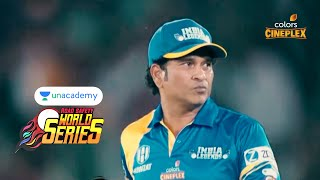 Unacademy RSWS Cricket FINAL : India Legends Vs Sri Lanka Legends | Full Match Highlights | #RSWS