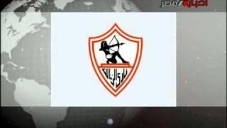 CT Ta3een Hasan Shehata Moder El Zamalek CAPT