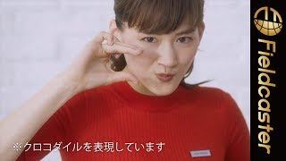 【綾瀬はるかさんコメント】 『今回のルキアヤセは、ぜひ大人の女性に着けていただきた いと思いプロデュースしたモデルです。そのおすすめであるルキアヤセの魅力を ...
