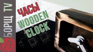 Деревянные часы своими руками | Как сделать настольные часы из дерева и китайского механизма