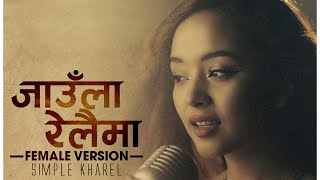 Jaula Relaima Female Version Teaser | Simpal Kharel |  | Kamal Khatri | new song
