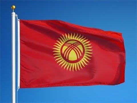 Travel to Kyrgyzstan Kyrgyz flag