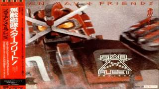 Brian May & Friends - Star Fleet Project [Mini LP]