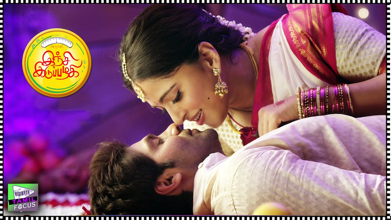 Tamil lip kiss images