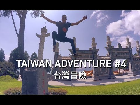 Taïwan Adventure #4 / TAIPEI & SUN MOON LAKE / ESB-NCYU