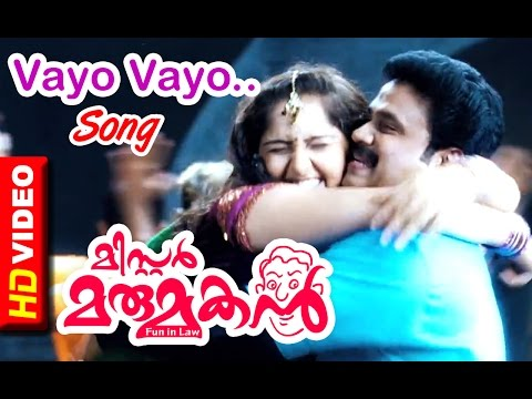 MR.Marumakan Malayalam Movie | Malayalam Movie | Vayo Vayo Chakara Kudam Song | 1080P HD
