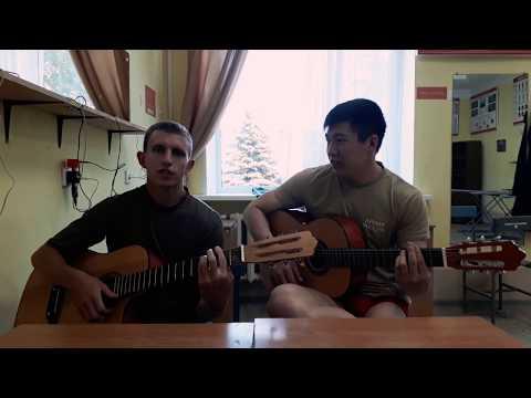 Макс Барских - Туманы  (Cover на гитаре)