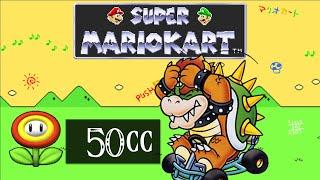 Super Mario Kart (SNES) [Part 13] - 50cc Flower Cup [Bowser] スーパーマリオカート