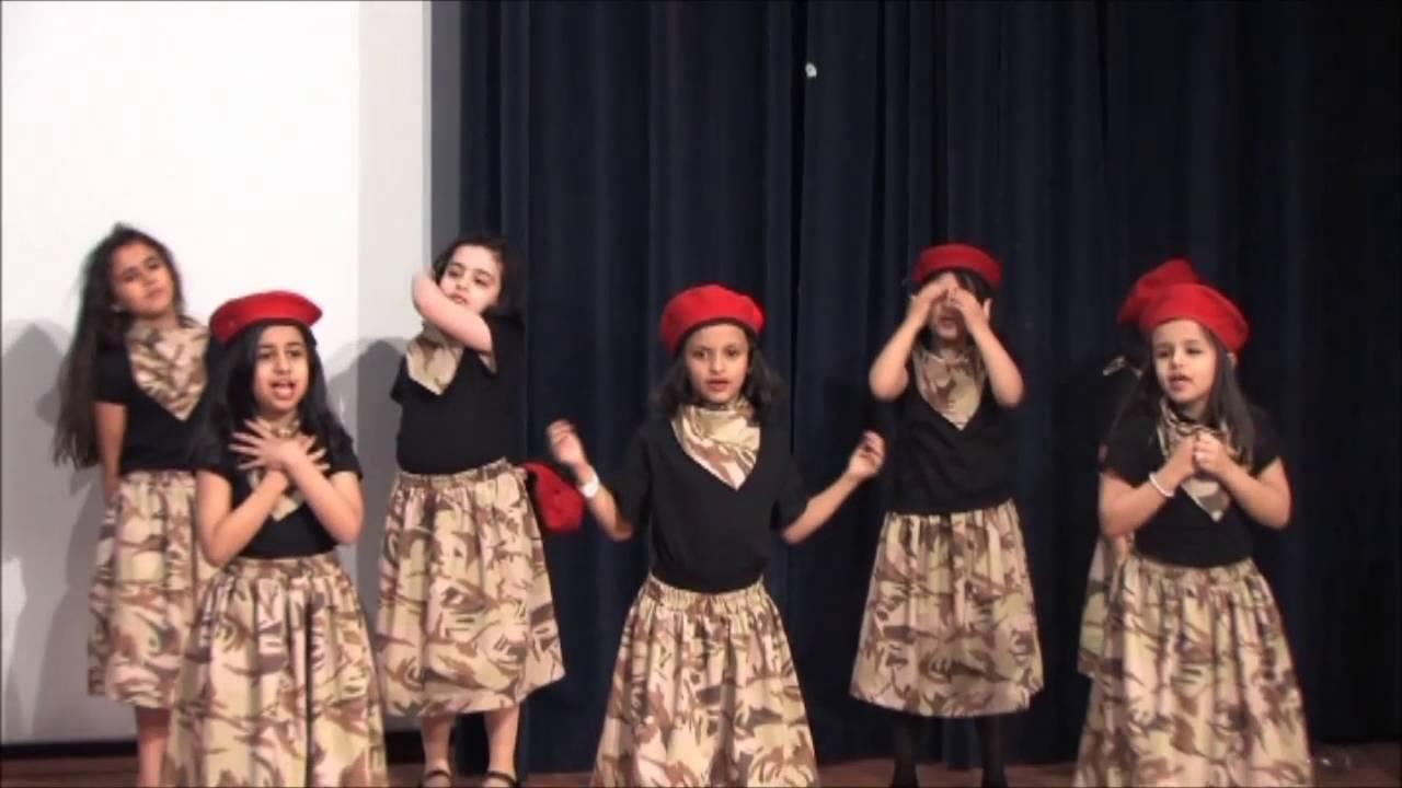 أنشودة بلاد العز - طالبات الصف الثاني ( ج ) - مدرسة بواكير الطفولة