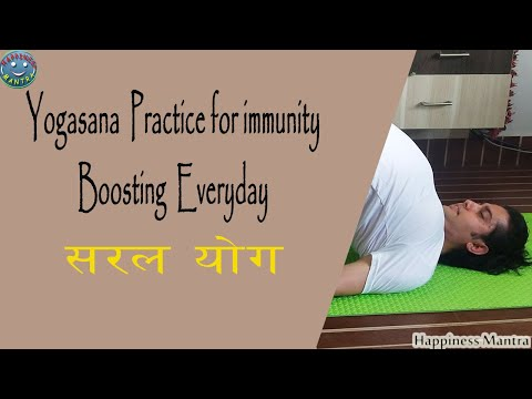 Yogasana Practice for Boosting Immunity Everyday. Pawan Nepal