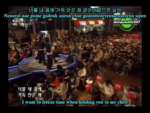 DBSK - Hug [Show Music Tank] (04.02.20) {Hangul, Romanization, Eng Sub}