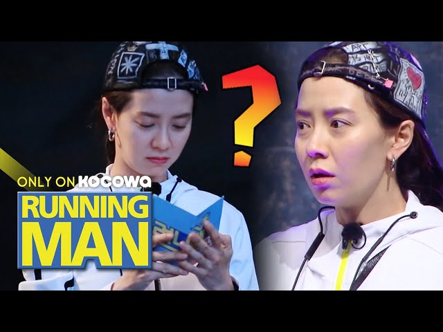 It Will Be Funny If Song Ji Hyo Continue to Fail.. [Running Man Ep 451]