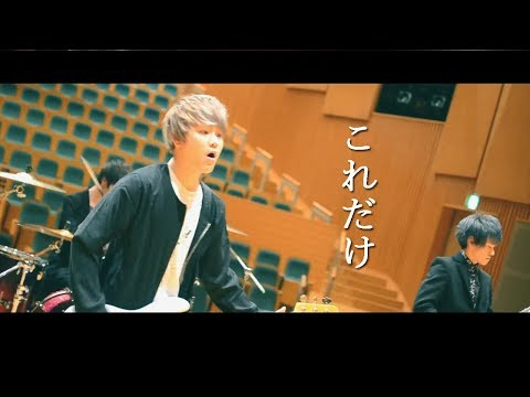 Non Stop Rabbit 『これだけ』 official music video 【ノンラビ】