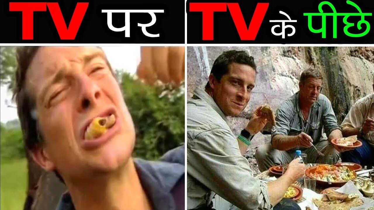 Download 4 Reality Shows जिनकी असलियत तो कुछ और ही निकली... Reality Behind Popular TV Shows