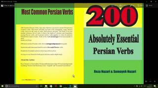 200 Absolutely Essential Persian Verbs: Verb 200: فرو بردن