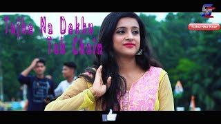 Tujhe Na Dekhu Toh Chain George Kerketta Mp3 Song Download