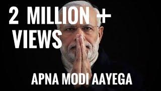 apna-modi-aayega-rap-song-narendra-modi
