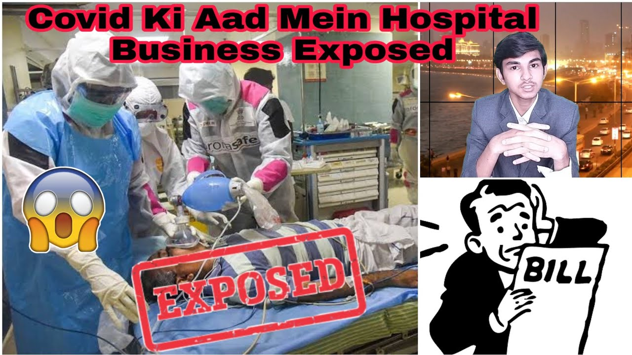 Kisi Bhi Bimari Ko Covid Kyu Batate Hai Hospital Wale.   MUMBAI TV