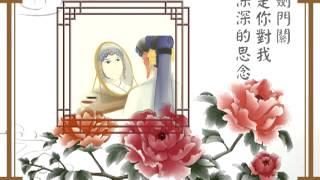 [KAITO Chinese Cover]新貴妃醉酒[With Peking Opera]
