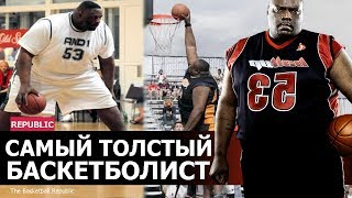 """Самый толстый баскетболист в мире 250 кг. Трой """"Эскалейд"""" Джексон легенда баскетбола"""