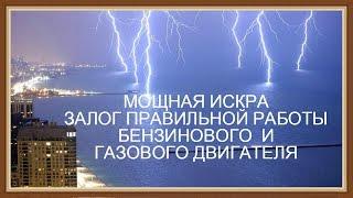 видео автомагазин machineplus.ru