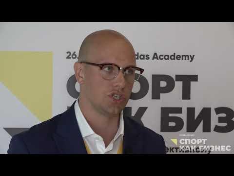 Спорт как Бизнес 2019. Интервью. Андрей Кочуров