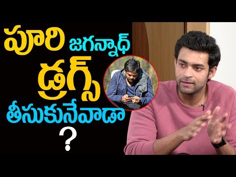 Exclusive: Varun Tej on Puri Jagannadh''s involvement in Tollywood drugs scandal || Drugs Case