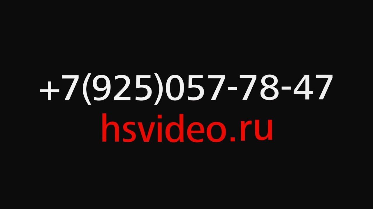 Download Аренда высокоскоростных камер  Phantom Flex +7(925)057-78-47