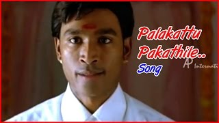 Yaaradi Nee Mohini Tamil Movie - Palakattu Pakathile Song Video | Dhanush | Saranya Mohan |