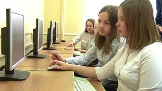 Лагутин Антон Александрович - урок информатики в 9 классе