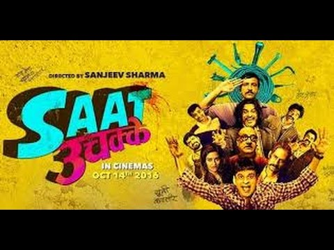 Saat Uchakkey 2016 - Hindi Movies Hot 2016