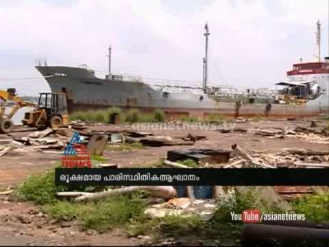 SILK Ship-breaking Unit causing environment pollution: Asianet News