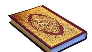 SURAH AL-KAHF (1 - 15) by Umar Rasyideen bin Mohd Salehin