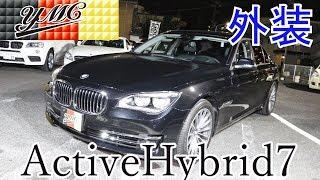 ヨシダ自動車HP http://yoshida-coltd.co.jp/blog 持込取り付け致します...