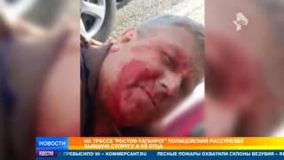 Экс-полицейский уверяет, что расстрелял бывшую жену под Ростовом из-за состояния аффекта