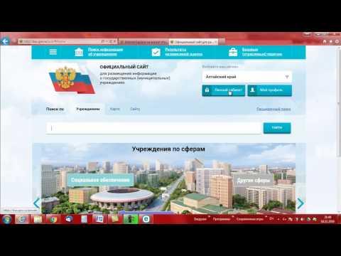 Нет входа в личный кабинет Zakupki.gov.ru и Bus.gov.ru