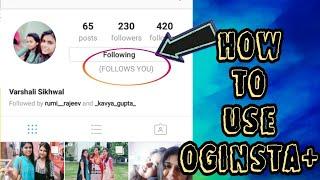 Download lagu #How to download #OGinsta plus latest Mod version