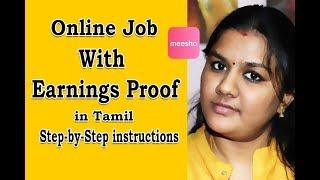How to earn from meesho Best reselling app in tamil | Aishwarya Vignesh