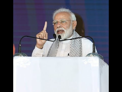 PM Modi's speech at foundation laying ceremony of various development projects in Yavatmal