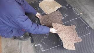 Коврики грязе - влаговпитывающие  в авто  своими руками видео