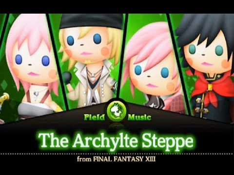 The Archylte Steppe (Ultimate Score) Perfect Chain | Theatrhythm Final Fantasy Curtain Call~
