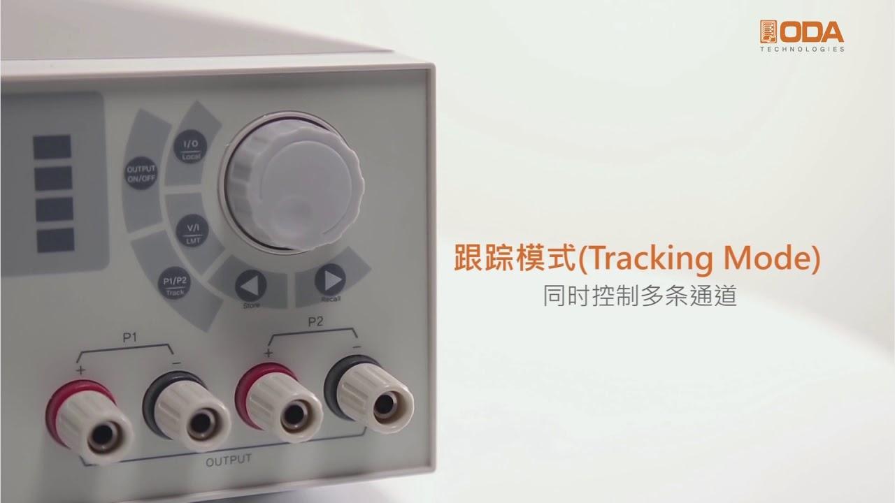 了解ODA Technologies有什么样的直流电源!