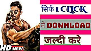 Naa peru surya full movie hindi dubbed download link    naa peru surya full movie hindi dubbed 2018